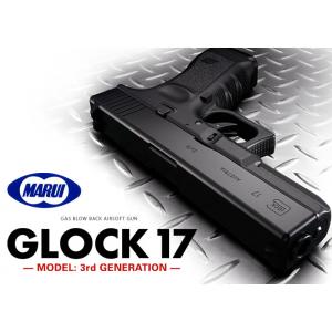 Pistola G17 Gen3 bk [Tokyo Marui]