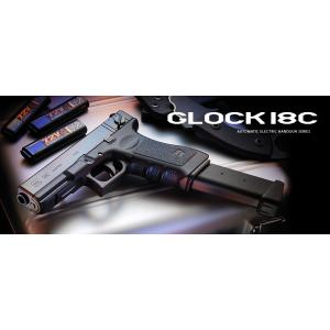 Pistola G18C AEP New Version [Tokyo Marui]