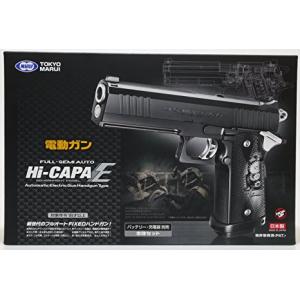 Pistola Hi-Capa E Government AEP [Tokyo Marui]