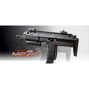 GBB MP7 A1 [Tokyo Marui]