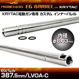 EG Barrel 387.5mm Krytac/LVOA-C [Prometheus]