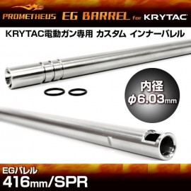 EG Barrel 416mm Krytac/SPR [Prometheus]