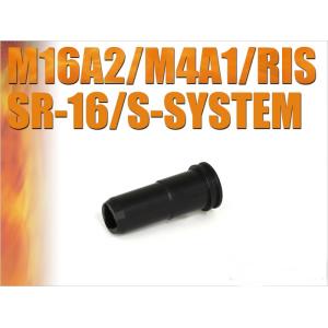 Nozzle for M16A2/M4/SR/M733 [Prometheus]