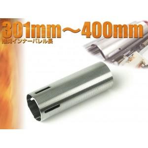 Stainless Hard Cylinder TYPE C (for 301-400mm Inner Barrel AEG) [Prometheus]