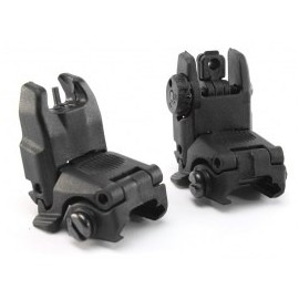 Mechanical FBUS RIS Sight Set Gen2 bk [FMA]