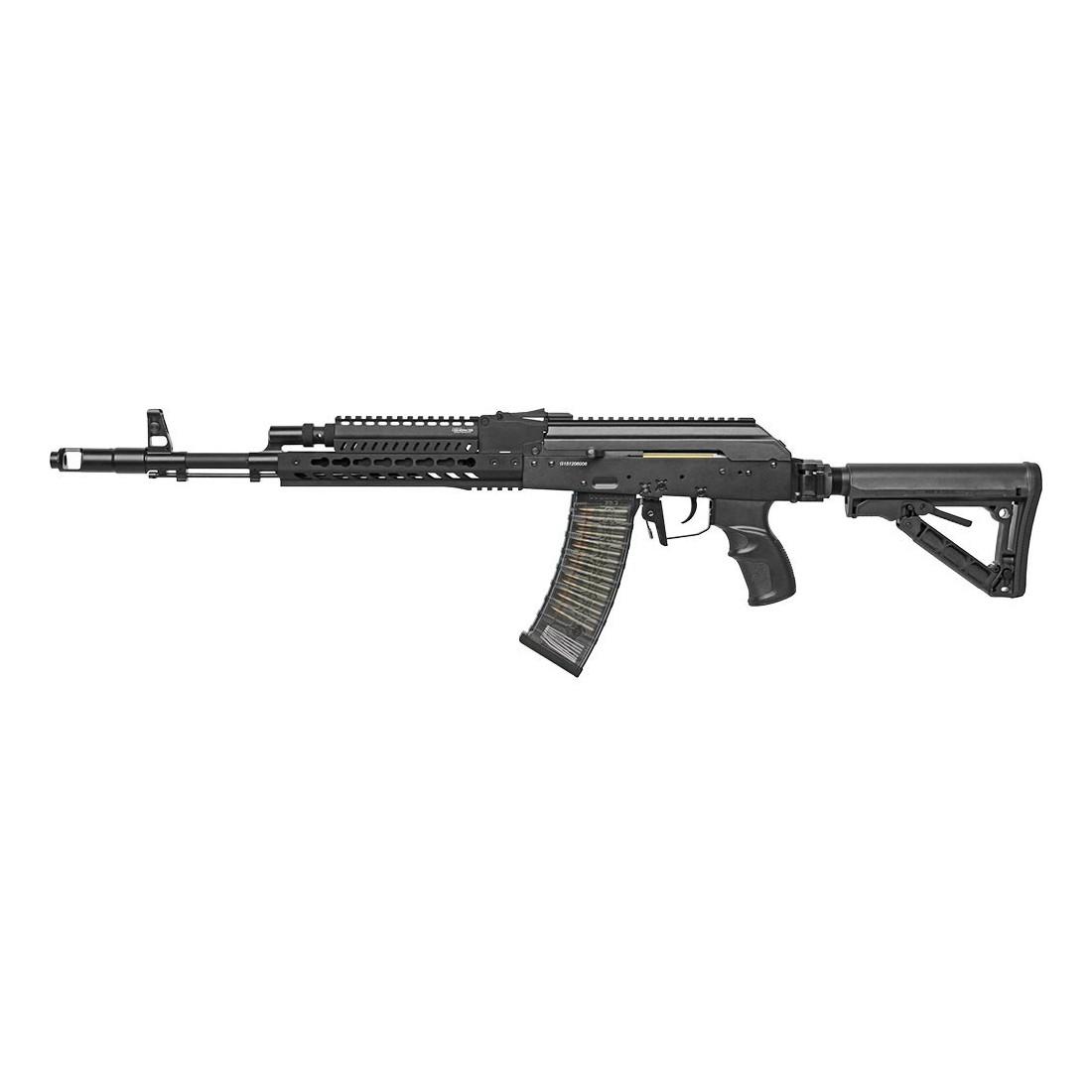 AEG RK74-T bk (GRK-74T-ETU-BNB-NCM) [G&G]