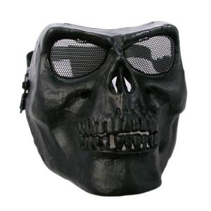 Mascara Skull full G2